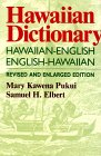 Order the Hawaiian Dictionary from Amazon.com